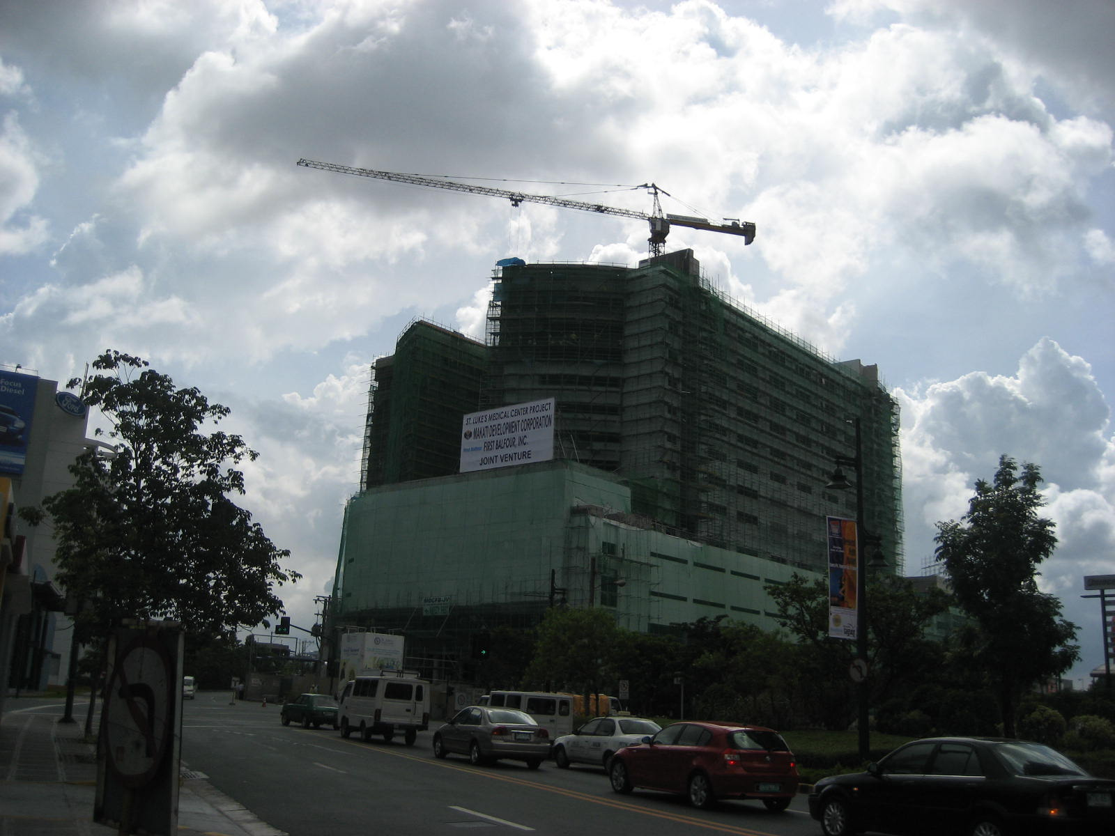 St. Luke\'s Hospital at BGC - July 12, 2008